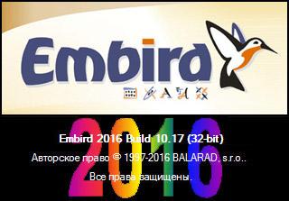 Embird 2012